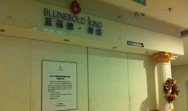 最新影楼资讯新闻-上海婚庆会馆事件调查:从业员工利益也需保障