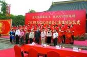 最新影楼资讯新闻-上海首届婚礼产业发展论坛:将建婚庆优服联盟