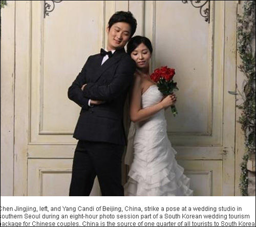 最新影楼资讯新闻-去韩国拍婚纱照日渐流行 韩国婚庆业获利巨大