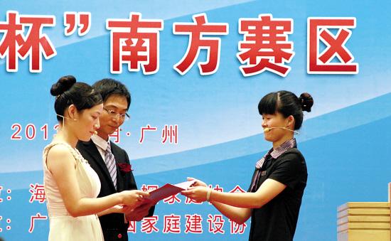 最新影楼资讯新闻-广东省将出台婚庆行业服务标准