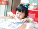 最新影楼资讯新闻-Canon EOS700D帶你玩系列:保留孩子最动人的成长回忆