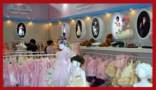 第19届上海国际婚纱千赢国际娱乐器材展览会