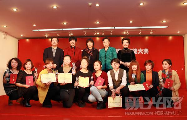 最新影楼资讯新闻-北京婚礼摄影造型技能大赛结束 评选出十佳选手