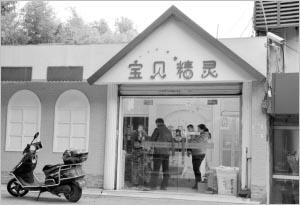 """最新影楼资讯新闻-摄影店大玩概念 """"内景""""""""实景""""傻傻分不清楚"""