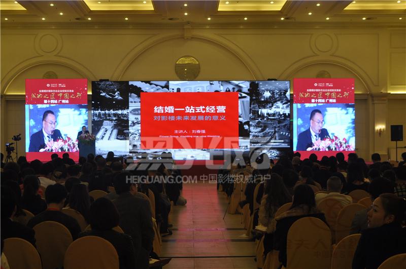最新影楼资讯新闻-[现场]刘春强:结婚一站式经营对影楼未来发展的意义