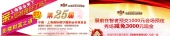 智者集团2月22-23日上海展会方案发布