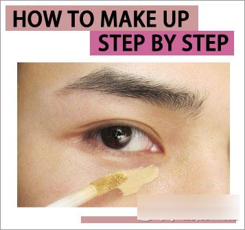 韩式单眼皮妆容图片