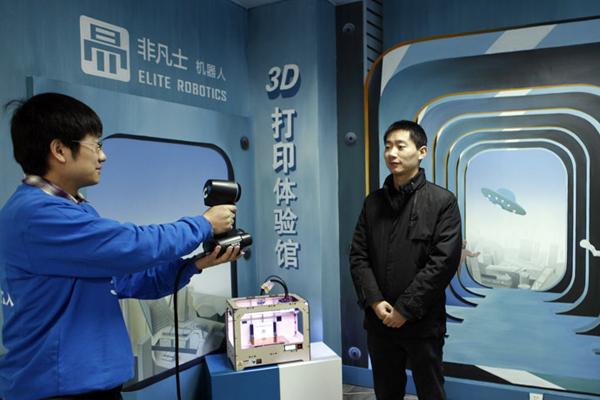 最新影樓資訊新聞-福建福州3D照相館一年不到10名顧客被迫轉型
