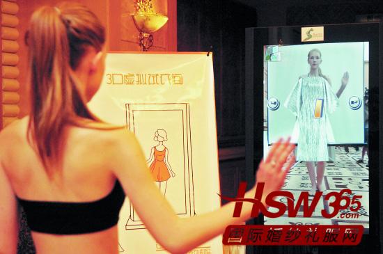 最新影楼资讯新闻-科技成婚纱礼服行业发展新推手 带来创新视觉效果