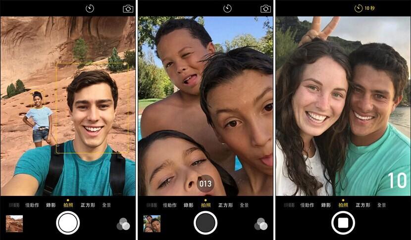 最新影楼资讯新闻-iPhone6摄影提升解析:增加面部识别和曝光补偿