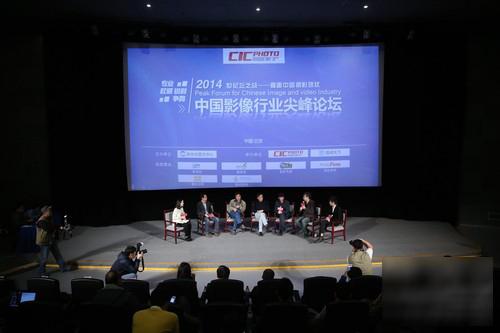 最新影楼资讯新闻-直面摄影师的迷茫 中国影像行业尖峰论坛在京举行
