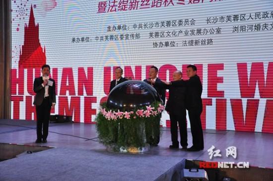 最新影楼资讯新闻-2014湖南婚嫁创意文化节7日正式启幕