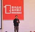 最新影樓資訊新聞-艾威中國公開課拉開帷幕 神秘嘉賓亮相現場