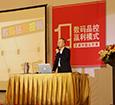 最新影樓資訊新聞-艾威中國公開課:著眼當下 創新數碼