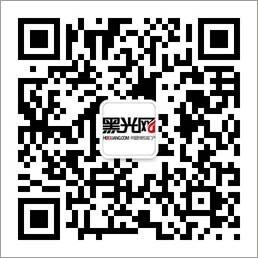 琼五 京津冀皖琼五地联手拓展婚庆产业
