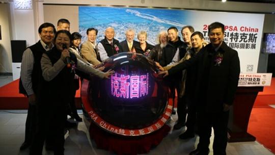 最新影楼资讯新闻-2014 PSA China特克斯国际摄影展开幕