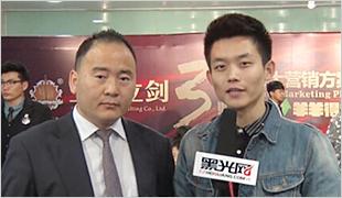 最新影楼资讯新闻-上海立剑视频专访