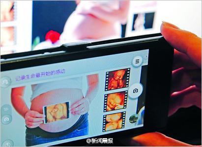 最新影楼资讯新闻-四维彩超拍孕儿照让影楼捞金 国产仪器一月回本