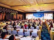 最新影楼资讯新闻-2015海南三亚婚庆产业大会22日举行