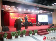 最新影楼资讯新闻-首届海峡两岸婚庆产业论坛在厦门举行