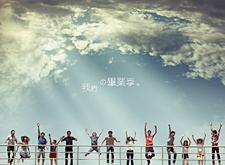 最新影楼资讯新闻-安徽安庆大学生开公司拍毕业照 半个月收入40万