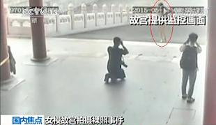 最新影楼资讯新闻-故宫内拍裸照引激烈争议