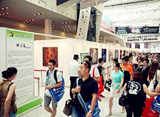 最新影楼资讯新闻-2015上海P&I国际摄影器材展同期活动抢先看