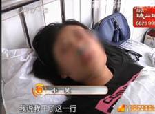 最新影樓資訊新聞-青島新娘丟失萬元財物 跟妝師被懷疑偷竊遭暴打