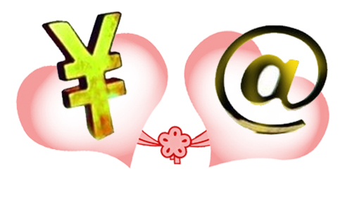最新影楼乐虎娱乐平台新闻-互联网贯穿婚礼全过程 创新才是O2O的生存之路