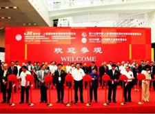 最新影楼资讯新闻-行业盛事:上海国际婚纱儿童摄影器材展即将开幕