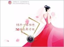 最新影楼资讯新闻-第30届中国·上海国际婚纱摄影器材展21日盛大开幕