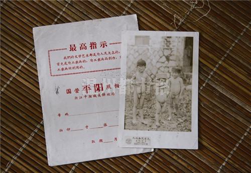 沉浮的兄弟 百年老照相馆沉浮故事 见证浙江平阳的历史变迁