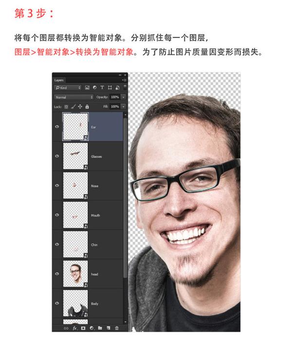 ps修小孩照片_如何使用PS把人物肖像照片改造成创意肖像漫画(2)_数码教程_影楼 ...