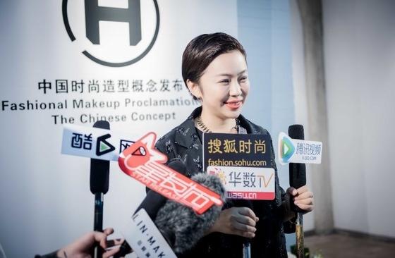 岳晓琳谈化妆造型艺术化之路 任重道远