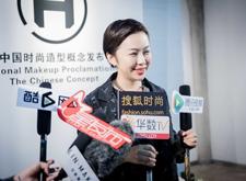最新影楼资讯新闻-岳晓琳谈化妆造型艺术化之路:任重道远
