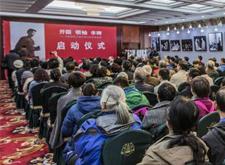 最新影楼资讯新闻-中国摄影大师齐观山影像遗珍展在北京举行