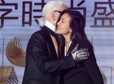 """最新影楼资讯新闻-摄影师陈漫获""""年度最受关注时尚摄影师""""奖"""