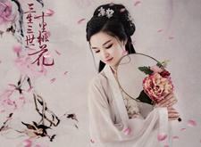 最新影楼资讯新闻-赖毅古风系列摄影作品:三生三世十里桃花