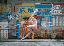 最新影楼资讯新闻-摄影师Omar Z Robles 香港街头优雅的芭蕾舞者