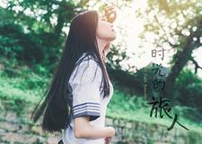 最新影楼资讯新闻-清新文艺日系人像写真 时光的旅人