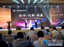 最新影楼资讯新闻-三亚婚庆旅游产业大会开幕 凝聚力量铸婚庆品牌