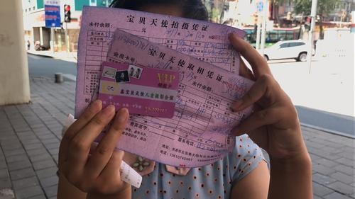长春鑫宝贝儿童摄影馆关门 带走了145位孩子的童年回忆