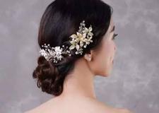 韩式轻奢低髻新娘发型教程 做最美气质新娘