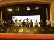 最新影楼资讯新闻-北京渠承教育联手18度影像开创婚纱摄影行业新篇章