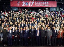 最新影楼资讯新闻-2017北京国际摄影周:聚焦摄影的本质与未来