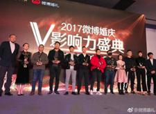 最新影楼资讯新闻-婚庆V影响力盛典隆重举办,摄影师范元元获奖