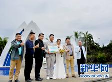 最新影楼资讯新闻-三亚首批10家全域旅游婚纱摄影拍摄基地挂牌