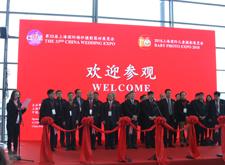 第33届上海国际婚纱摄影器材展盛大开幕