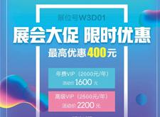 最新影楼资讯新闻-黑光人才网携专享优惠邀您相约上海展会!