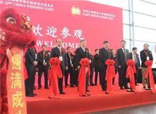 第33届上海国际婚纱摄影器材展览会圆满落幕